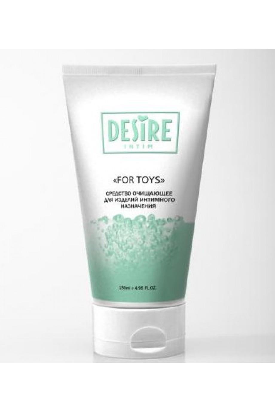 Очищающее средство For Toys Desire, 150 мл