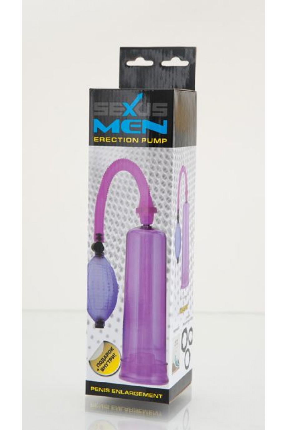 Помпа 20 см, фиолетовая (в комплекте набор эрекционных колец, лубрикант)