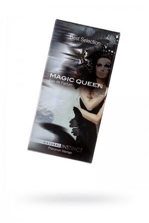 "Парфюмерная вода ""N-I Best Selection ""MAGIC QUEEN"", 50мл"