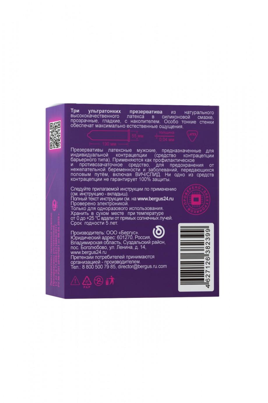 Презервативы TOREX ультратонкие, латекс, 3 шт