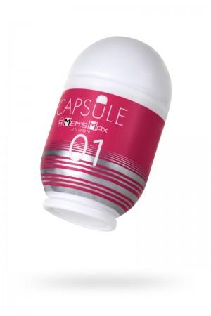 Мастурбатор, CAPSULE 01, Dandara, MensMax, TPE, розовый, 8 см