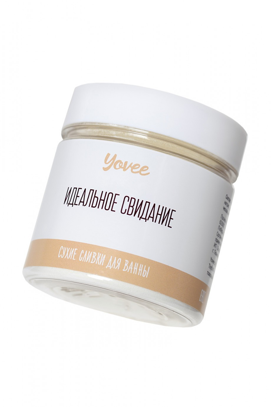 Сухие сливки для ванны Yovee by Toyfa «Шоколадная ванна», с ароматом белого шоколада