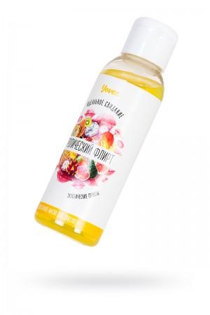 Массажное масло для поцелуев Yovee by Toyfa «Тропический флирт» со вкусом экзотических фруктов,100 мл