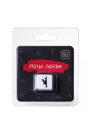 Игральные кубики «Позы любви»