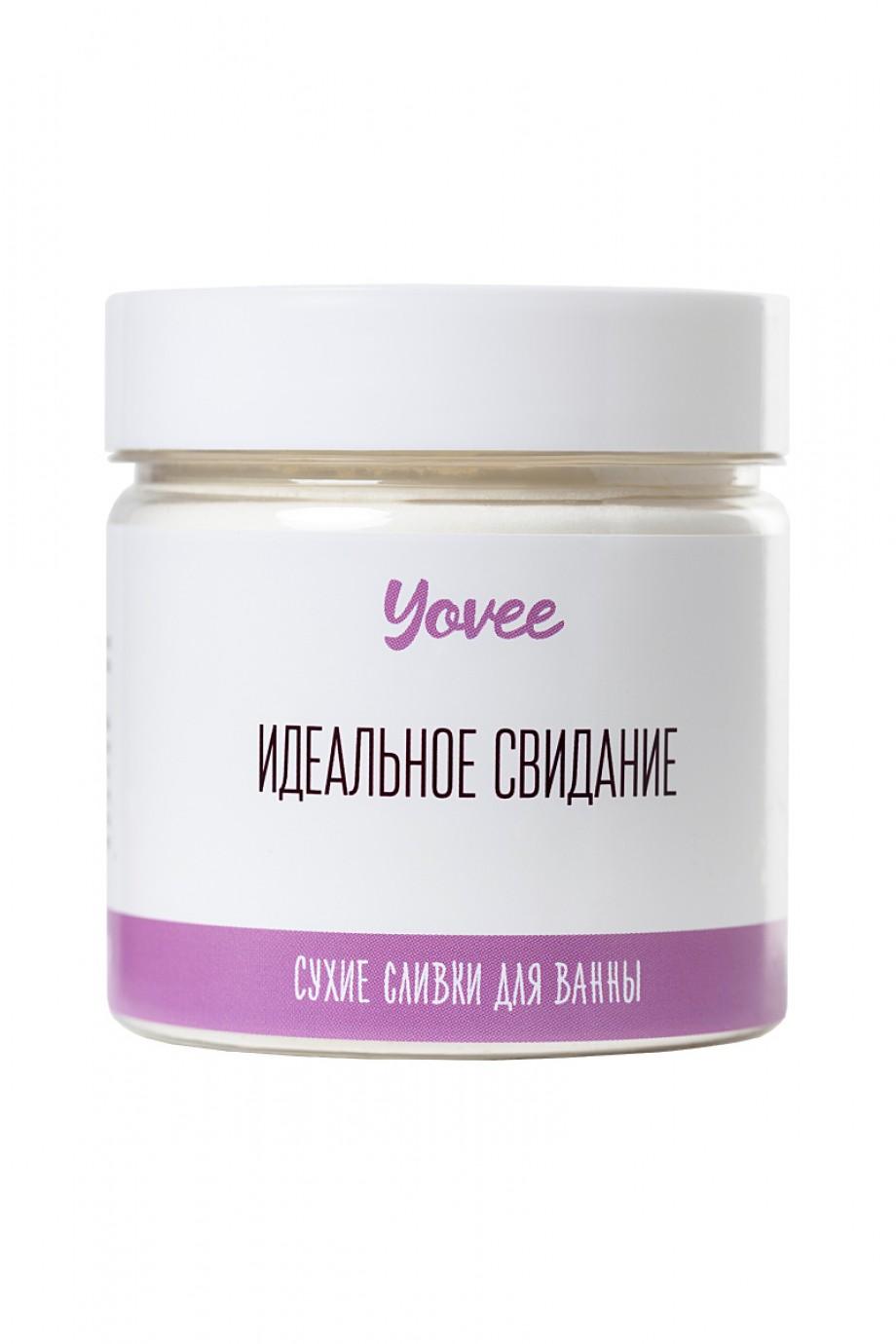 Сухие сливки для ванны Yovee by Toyfa «Нырнуть в зефирки», с ароматом зефира и ванили