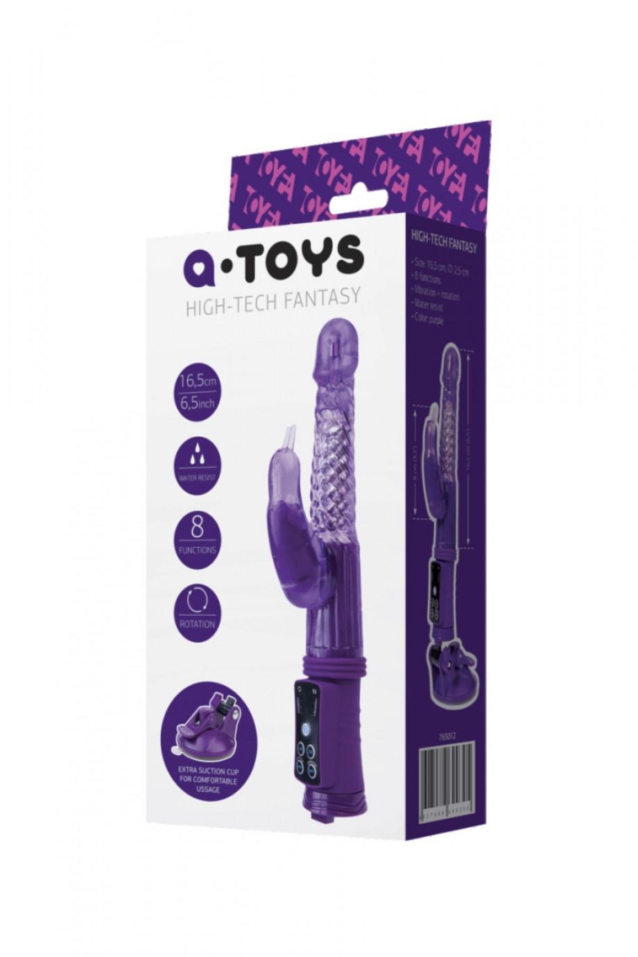 Вибратор TOYFA A-Toys High-Tech fantasy