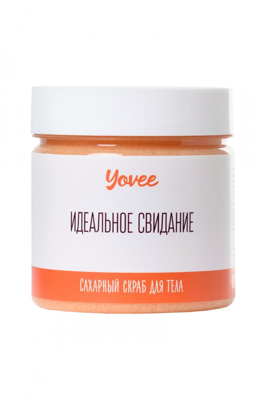 Скраб для тела Yovee by Toyfa «Сочный», с ароматом апельсина