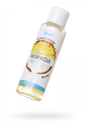 Масло для массажа Yovee by Toyfa «Райский массаж», с ароматом кокоса и ананаса, 50 мл