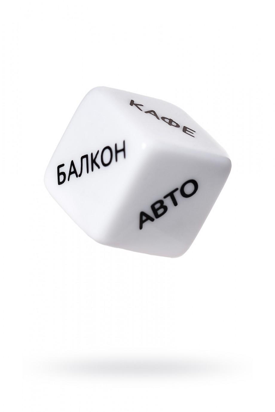Игральные кубики Eromantica «Места любви»
