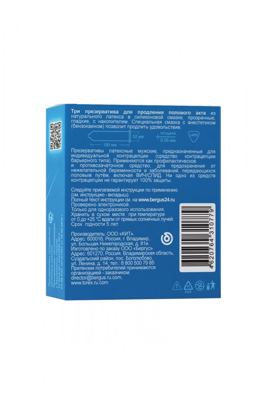 Презервативы TOREX продлевающие, латекс, 3 шт
