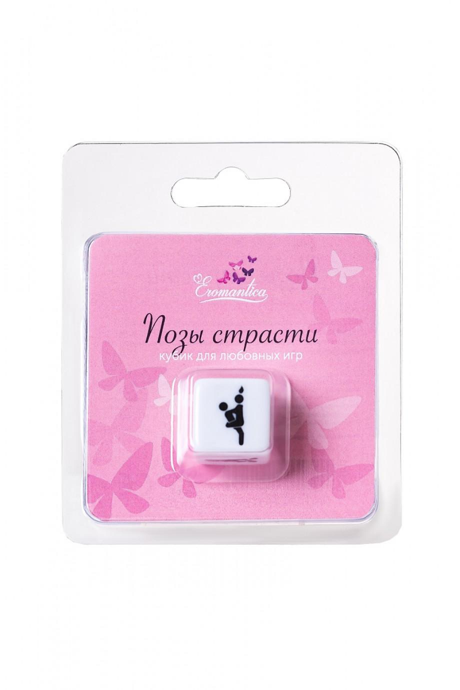 Игральные кубики Eromantica «Позы страсти»