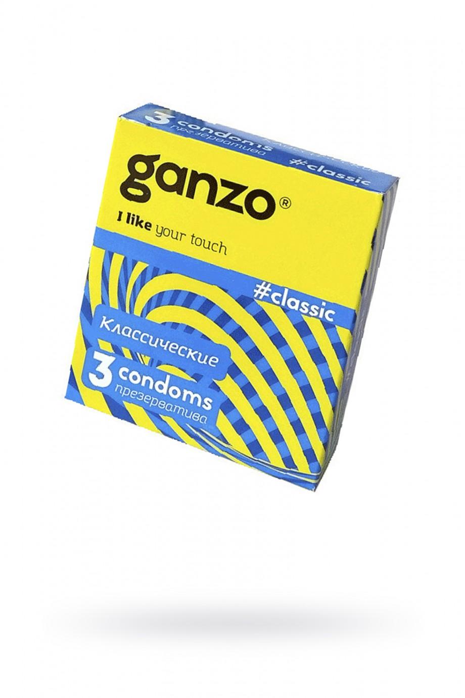 Презервативы Ganzo Classic, классические, с обильной смазкой, 3 шт