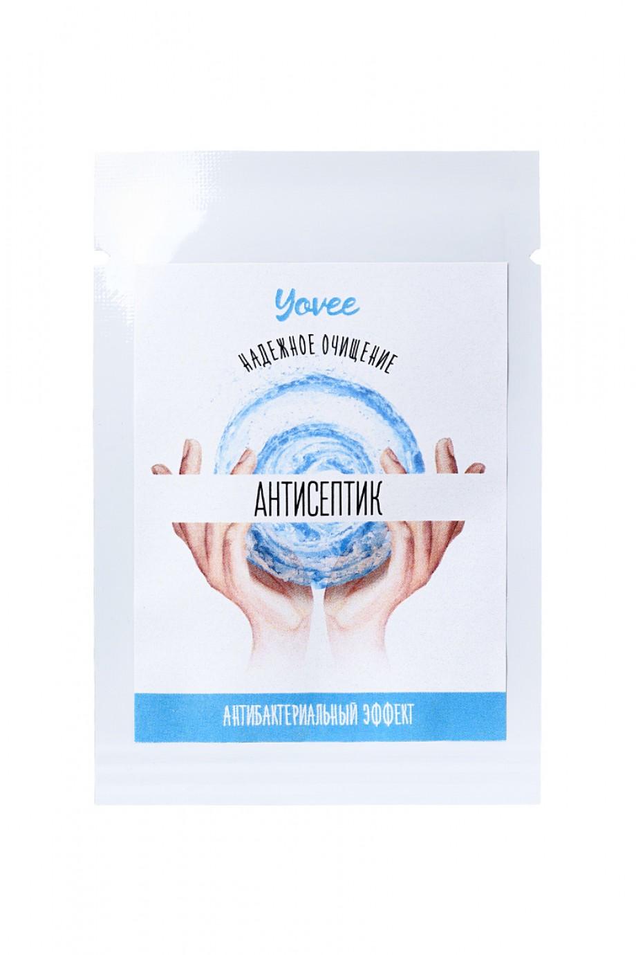 Антисептик для рук Yovee by Toyfa с антибактериальным эффектом «Надежное очищение», 3.5 мл