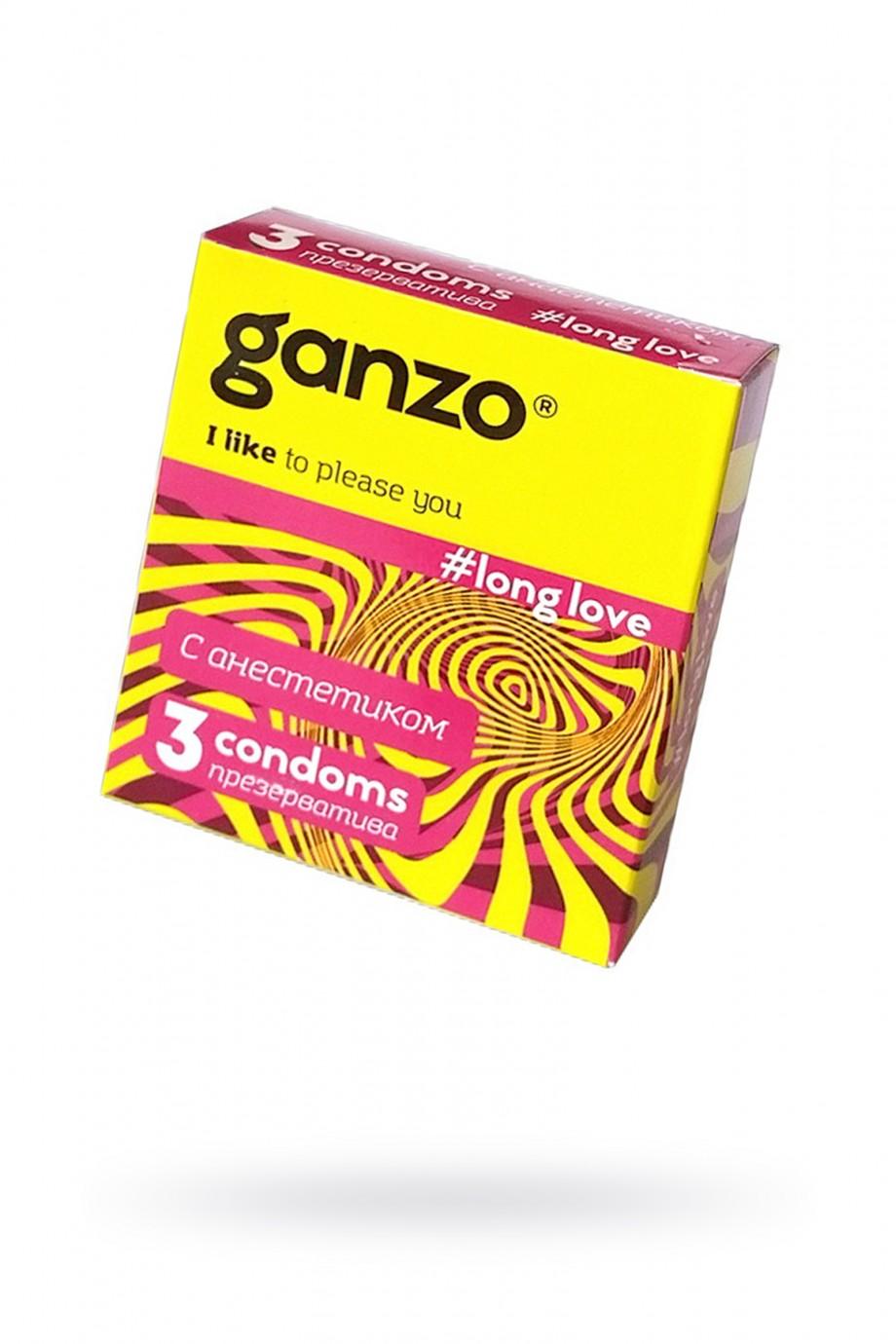 Презервативы Ganzo Long Love, с анестезирующим эффектом, 3 шт