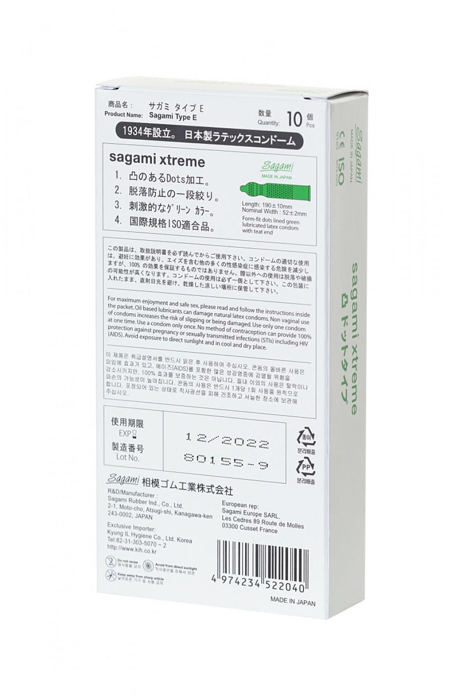 Презервативы латексные Sagami Xtreme Type-E, 10 шт