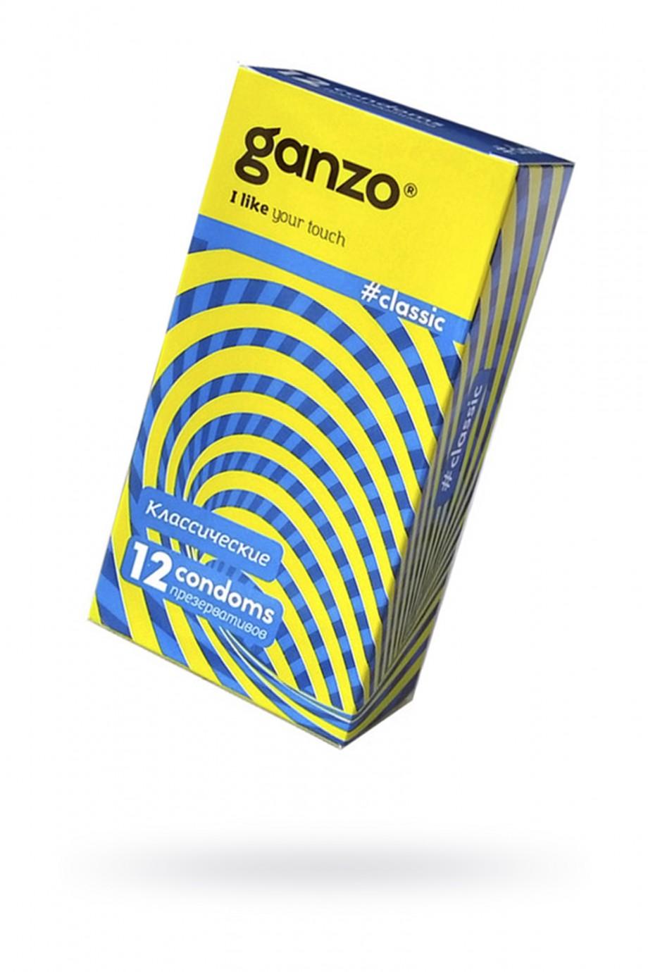 Презервативы Ganzo Classic, классические, с обильной смазкой, 12 шт