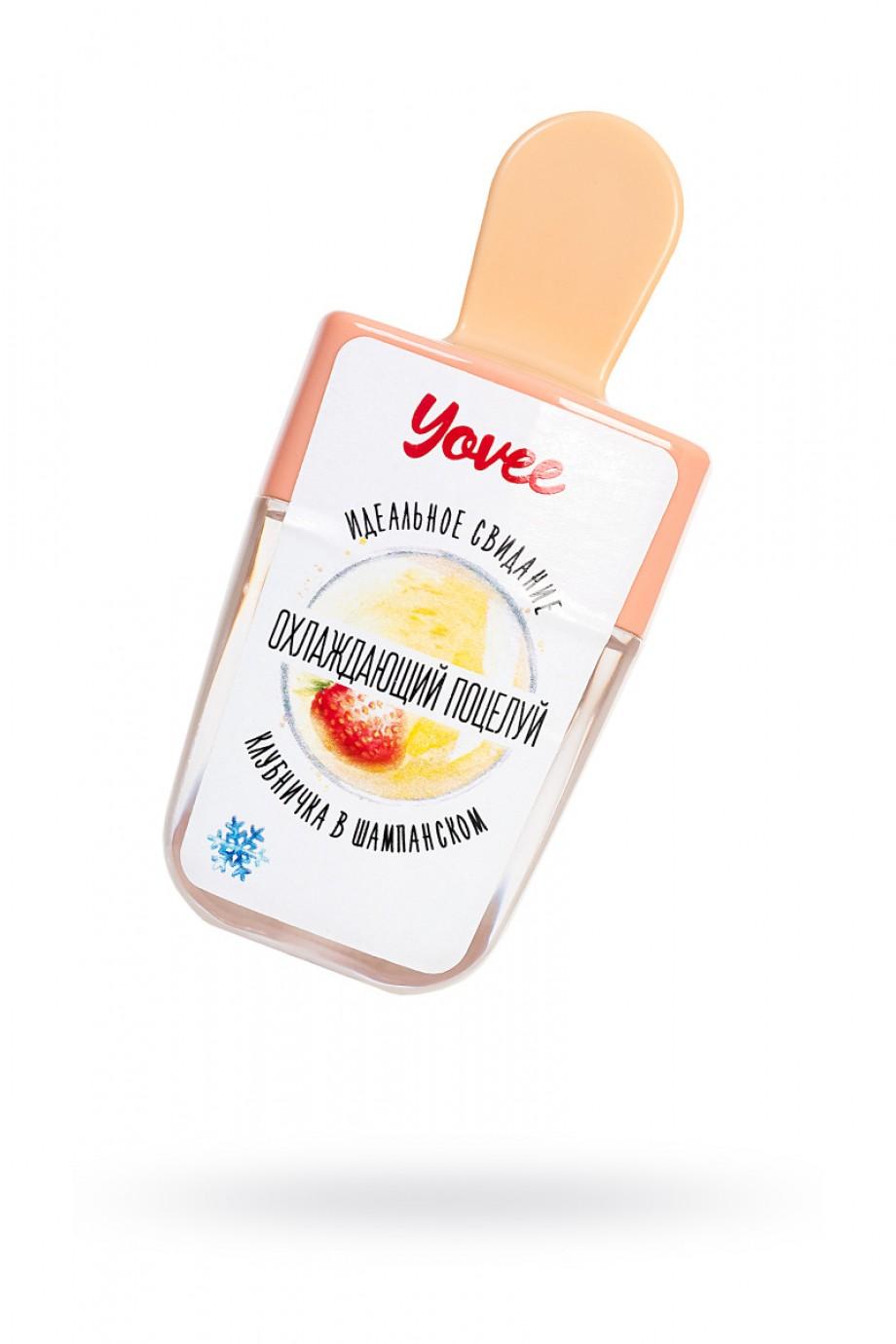 Бальзам для губ Yovee by Toyfa «Охлаждающий поцелуй» со вкусом пьяной клубнички, 5,5 мл